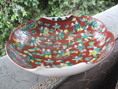 Vintage & Collectible Antique Signed Kutani Ware Mokubei Style Bowl Very Fine