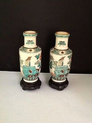 Pair Of Marked Vintage/Antique Chinese/Oriental Hand Painted Vases.         #417