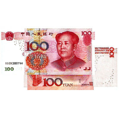 100 CHINESE YUAN CHINA Banknote CIRCULATED