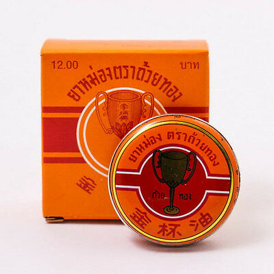 Golden Cup Best Selling THAI Balm Muscle Pain Massage Spa Headache Relief T0094