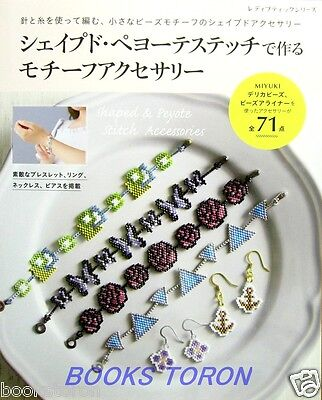 New! Shaped & Peyote Stitch Motif Accessories /Japanese Beads Craft Pattern Book