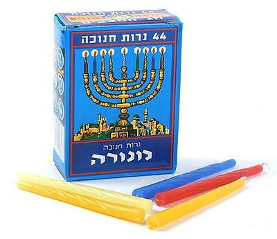 Don't Get Stuck Without Hanukkah Candles! Light the Chanukah Menorah Jewish Lamp