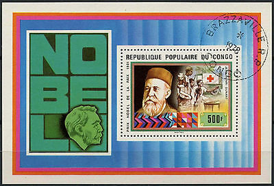 Congo 1978 SG#MS615 Nobel Prize Winners Cto Used M/S #A92928