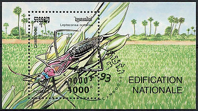 Cambodia 1993 SG#MS1339 Harmful Insects Cto Used M/S #A92599B