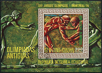 Equatorial Guinea 1976 Olympic Games Cto Used Imperf M/S #A92696