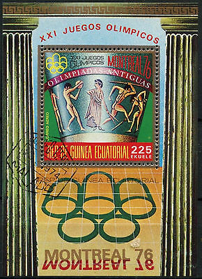 Equatorial Guinea 1976 Olympic Games Cto Used M/S #A92695