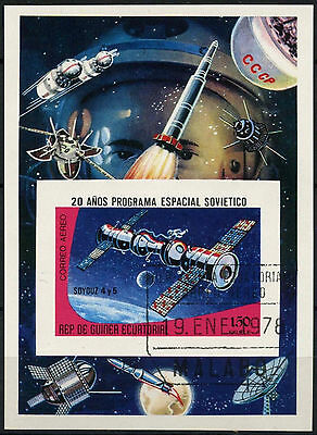 Equatorial Guinea 1978 Space Cto Used Imperf M/S #A92718