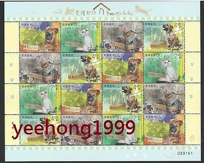 China Macau 2014 Mini S/S  Animal Protection Dogs Cats stamps Pet