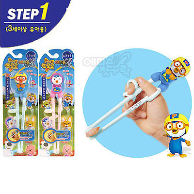 Edison Training Chopsticks helper Pororo Character kids flatware/Right&Left hand
