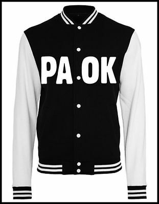 PAOK Saloniki College Jacke Thira gate Thessaloniki 4 ΘΥΡΑ 4