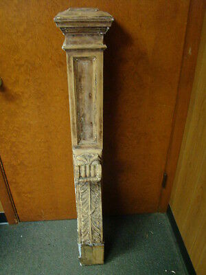Vintage - Antique Wooden Newel Stairway Post - Architectural Salvage - Garden d