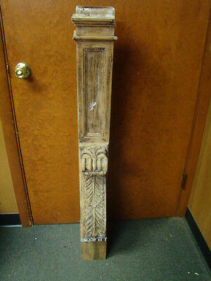 Vintage - Antique Wooden Newel Stairway Post - Architectural Salvage - Garden e