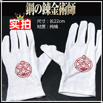 Japanese Anime Fullmetal Alchemist Cotton Gloves Cosplay for Roy Mustang