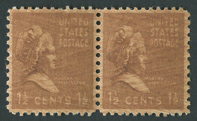 USA 1938 SG.801 1½ cent Pair, Dry Print, Unmounted Mint