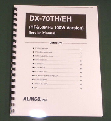 Alinco DX-70TH/EH Service Manual - comb bound & protective covers!