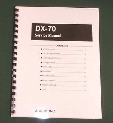 Alinco DX-70 Service Manual - ring bound with protective covers!
