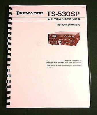 Kenwood TS-530SP Instruction Manual - Premium Card Stock Covers & 28 LB Paper!