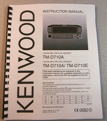 Kenwood TM-D710A/E Instruction Manual - Card Stock Covers & 28 LB Paper!