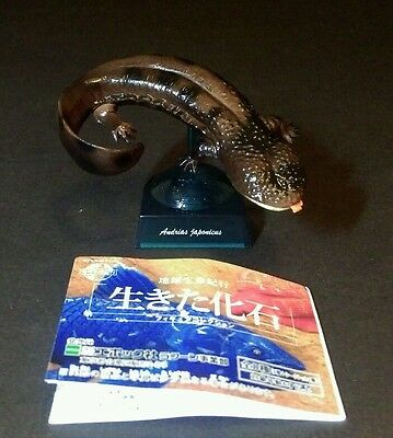 SUPER RARE Epoch (Not Kaiyodo) Living Fossil Giant Salamander SP Secret Figure