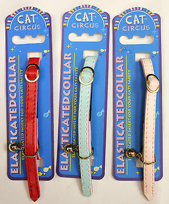 Faux Leather Look Cat Safety Collar Set Baby Pink Blue Red Cute Style Bell X 3