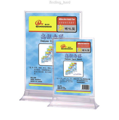T - Double Sided Acrylic Poster Menu Holder Perspex Leaflet Display Stands T1