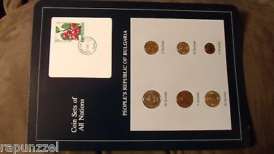 Coin Sets of All Nations Bulgaria All 1974 UNC cherry stamp