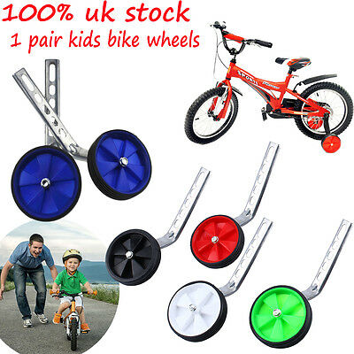 "Bicycle Bike Cycle Training Wheels Stabilizer fr Children Kids Bikes 12-20"" inch"