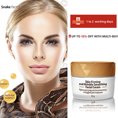 """TianDe """"Snake Factor"""" Skin Firming and Wrinkle Smoothing Facial Cream, 55 g"""