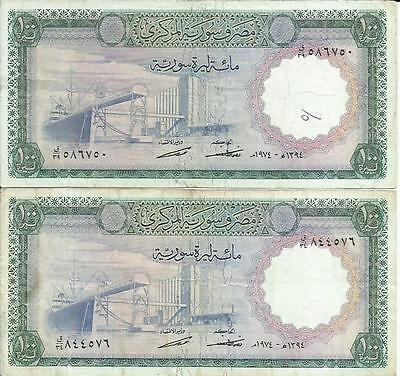 Syria 100 Pounds 1974  P 98. F Condition. One Note. Very Scarce. 3Rw 27 Oct