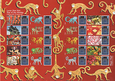 LS98 2015 Year of the Monkey Royal Mail Generic Smilers Sheet