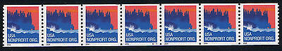 US Sea Coast (2004) Plate Strip of 7 Postage Stamp - NOT Luminescent