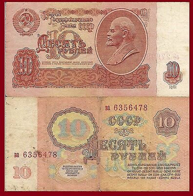 Russia P233a, 10 Ruble, 1961, circulated, Lenin / arms - 6 Languages!