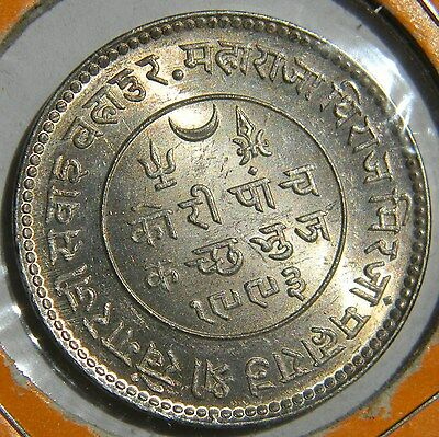INDIA-Princely States, KUTCH: 1936AD/VS1993 silver 5 Kori; scarce toned UNC