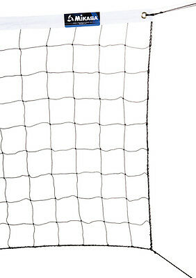 Mikasa Sports Recreational volleyball net, polypropylene rope, 32ft x 3ft VBN-1
