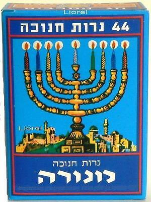 Colorful Candles Pack 1 Box for the Jewish Hanukkah Menorah Lamp, Made in Israel