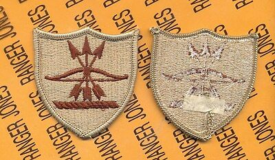 US Army Mississippi National Guard ARNG Desert DCU patch m//e
