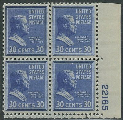 #830b PLATE NO. BLK/4 VF+ OG NH DEEP BLUE SHADE ERROR - RARE WL9580