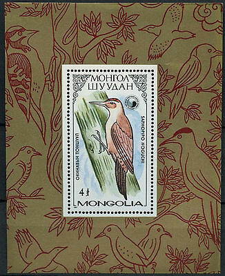 Mongolia 1987 SG#MS1830 Woodpeckers MNH M/S #D2338