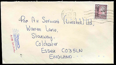 Hong kong 1993 Commercial Air Mail Cover To England #C30855