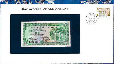 Banknotes of All Nations Macao Macau 1981 5 Patacas P58c UNC prefix BW
