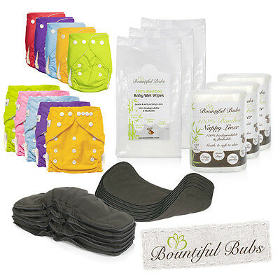 Bamboo Essentials Baby Gift Pack - Bountiful Bubs