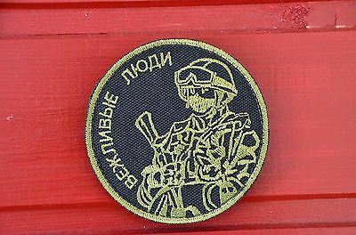 Patch Polite People, symbol Crimean operation 2014, Russian Army