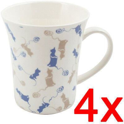 Set Of 4 Coffee Tea Mugs Cup Kitchen Fine China Drink Modern Cat Design New