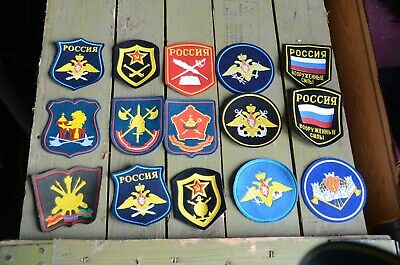 12 Assorted Soviet and Russian Military Army Unit Insignia Patches
