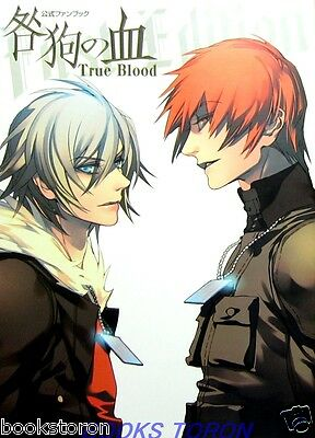 TOGAINU NO CHI True Blood Official Fan Book /Japanese Anime Game Art Book