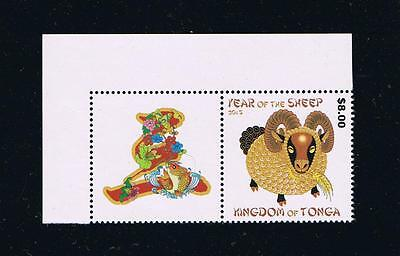 Kingdom of Tonga 2015 Year of the Sheep - set of 4 w/Logo Stamp Issue