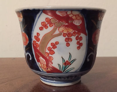 Antique 19th c. Japanese Porcelain Imari Cup Wine Tea Saki Gilt Prunus Tree