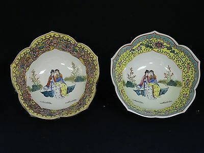 Pair Antique Republic Period Hongxian Chinese Famille Rose Bowl 帝中國古董瓷器清