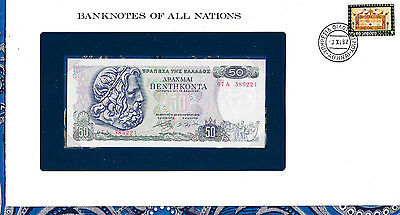 Banknotes of All Nations Greece 50 Drachmai 1978 P199 UNC Prefix 07Λ
