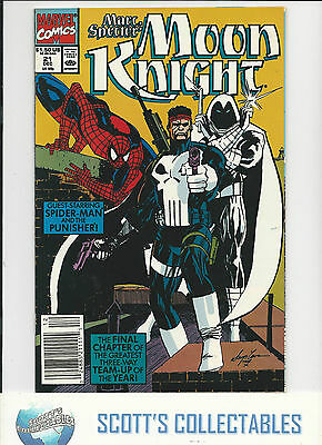 Moon Knight  #21  NM   (Vol 3)